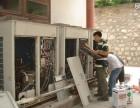 上海惠海中央空调全市售后服务热线是多少上海家电维修 .
