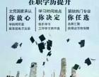 苏州自考本科学习能得到企业的认可吗