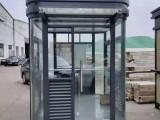 福建漳州不銹鋼崗亭定制 小區不銹鋼崗亭生產廠家
