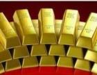 山西大同价格较高的黄金回收,价格高的小伙伴都惊呆了