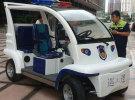 电动巡逻车最新批发价格电瓶巡逻车工厂直销座6座面议