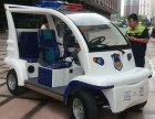 电动巡逻车最新批发价格电瓶巡逻车工厂直销座6座