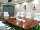 光谷地铁口推出2人间办公室,仅1200元,限量出租,可注册