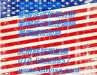 我想带孩子去美国参加夏令营,小孩的美国签证应该怎么办理