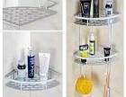 浴室置物架厕所吸盘式收纳架吸壁式卫生间卫浴三角架子