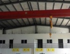 博罗10米高 3OOO㎡钢构9元招租 带5吨行车