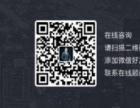 网站改版和更换域名的注意事项-西宁八零网络