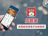 江苏省劲牛从事二手农资管理软件需要多少钱设备转让、出售