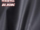 105纹 人造皮革面料皮料DIY手工沙发辅料皮带辅料等多用革