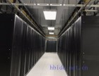 服务器托管 服务器租用 IDC机房