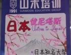 日本留学今治明德短期大学5月7日现场说明会