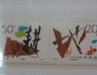 邮票想找个爱好收藏的人出了
