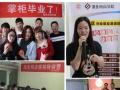郑州专业淘宝培训 入门+实战+创业、就业 一步到位