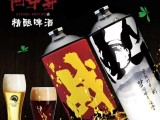 阿中哥精酿啤酒国潮精品