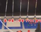 济南专业甲醛检测 空气检测