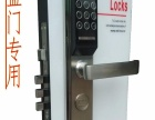 三门峡蓝牙密码锁刷卡锁宾馆锁 酒店锁公寓锁