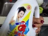 上海消毒剂代加工厂家