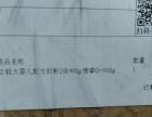 可积分•扫码追溯•验真伪!原装瑞士进口雅睿奶粉2段900克