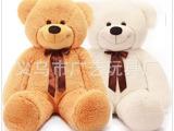 毛绒玩具厂泰迪熊毛绒玩具1.8米可爱卡通玩具特大号泰迪熊特价