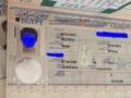 喀麦隆商务签证
