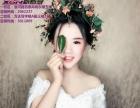 蚌埠新概念学校承接新娘跟妆服务化妆师跟妆师专业培训