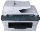 烟台专业打印机墨粉、墨盒、维修打印机复印机上门
