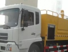 东风牌垃圾车洒水车吸污车吸粪车厂家长期现车