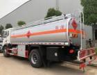 楚胜5吨10吨20吨油罐车 手续全 上门服务质保一年
