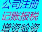 广州各区申办道路运输许可证,货运物流公司工商注册