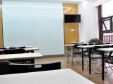 西安现代教育日语培训