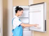 空调清洗 地毯清洗 单位保洁 楼宇开荒 保洁钟点工