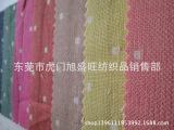 现货供应全棉双层色织提花格高档服装面料淘宝卖家店铺热销面料