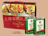 专业供应 正品天然橄榄油纯橄榄油 天使礼盒套装C欧榄A87