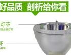 杭州投影机维修服务原装灯泡
