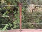 云南省昆明市石林县电子围栏安装维修维护