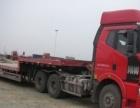 江西首付5万买二拖三半挂,和,9米6物流大货车 - 17.8