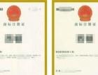 安庆哪儿可以注册商标,安庆注册商标去哪儿