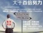 上海长宁区营业执照五证合一多少费用?长宁区五证合一