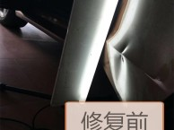 深圳三木汽车凹陷修复车身凹坑免喷漆钣金无痕修复