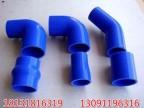 橡胶弯管厂EPDM橡胶弯管 硅橡胶橡胶弯管耐热耐高温240度