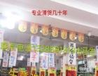 梅州清货公司。梅州 百货超市清货公司