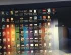 苹果笔记本 双系统
