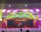 LED大屏,灯光音响舞台背景桌椅拱门空飘等-至善堂