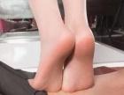 福田罗湖南山专业足疗养生