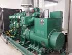 柴油发电机组冷却液的选用技巧