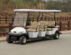 工厂直销电动观光车,高尔夫球车 白色11座A1S8+3