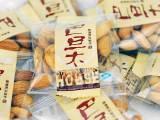 【四季屋】坚果零食 果仁 独立小包装 巴旦木 批发 5斤/件