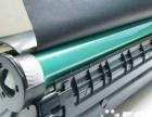 连云港高价回收打印、复印一体机及电脑
