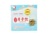 和月鑫(大陆国产系列)月子饮台湾月子餐15包坐月子饮料茶饮