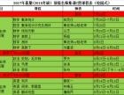 苏州海天考研暑期特训营正在招生,预报从速